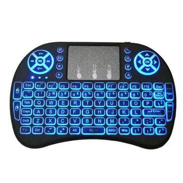 Беспроводная клавиатура с подсветкой i8 Английский / Русский / Air Mou
