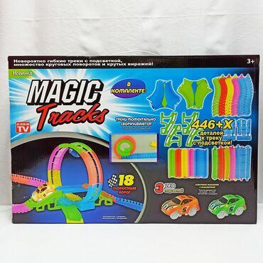 Волшебная трасса Magic Track с большим набором трюков, поворотов и