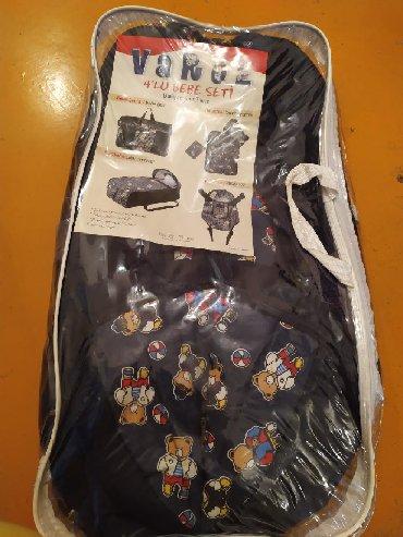 сумка переноска для детей в Кыргызстан: В комплекте осталась только Сумка для переноски ребенка) производство