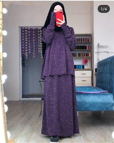 женская одежда вечерние платья в Кыргызстан: Хиджаб .Доставка есть