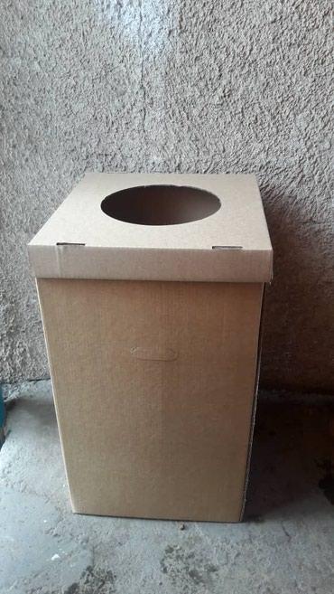 Продаю новые картонные коробки. Размер 45х45х60 в Бишкек
