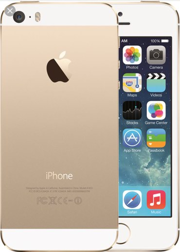 Iphone 5s gold в Бишкек