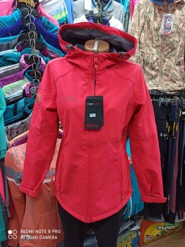 Куртка женская куртка-ветровка Windstopper весна-осень High