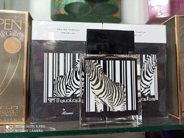 pour toujours - Azərbaycan: Pour lui man zebra rasasi etiri,etir.online,satis.parfum,duxi,etir