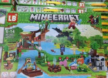 Lego kocke - Srbija: Minecraft lego kocke set od 427 delova za decu od 6- 14 godina1700 din
