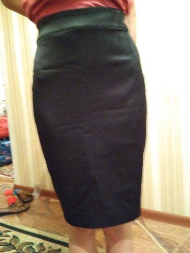 Классическая юбка от Forever21 в Бишкек