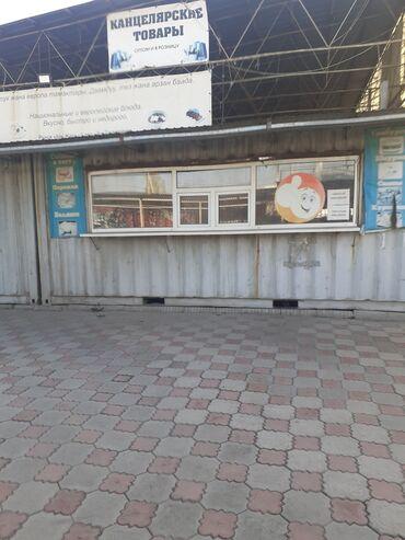 свежие журналы в Кыргызстан: Услуги сварочного цеха, требуется девушка в парикмахерскую, сдаются