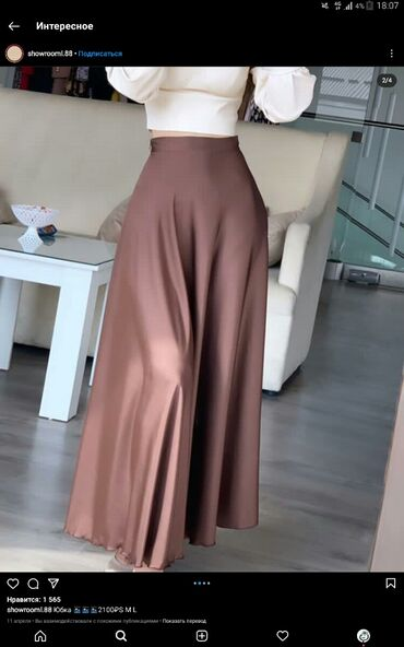В наличии новая шелковая юбка полусолнце, с подкладомДлина в полОчень