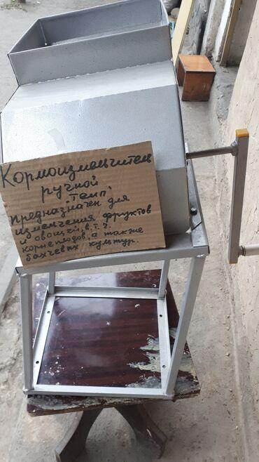 """stol i taburetki na kuhnju в Кыргызстан: Продаю кормоизмельчитель ручной """"темп"""" предназначен для измельчения"""