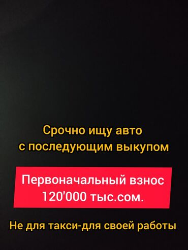 дизель кж авто in Кыргызстан | АВТОЗАПЧАСТИ: Другое 2005
