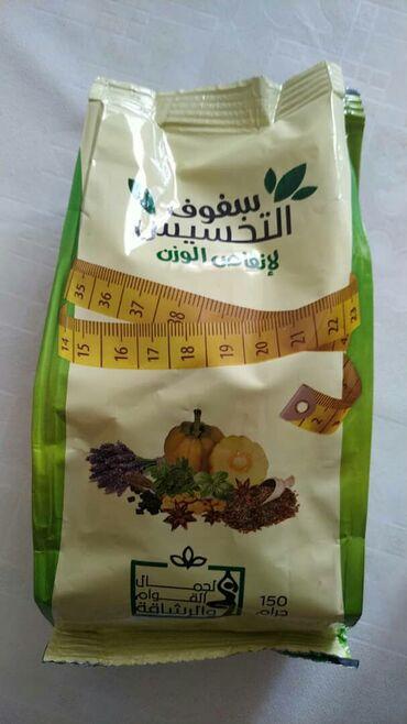 Египетский Чай для похудения и для очистки организма от шлаков, из