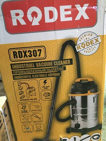 Промышленный пылесос Мощность:1400 WРозетка для электроинструмента