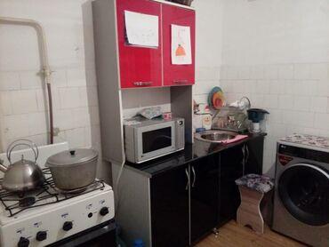 купить женскую обувь недорого в Кыргызстан: Продается квартира: 2 комнаты, 45 кв. м
