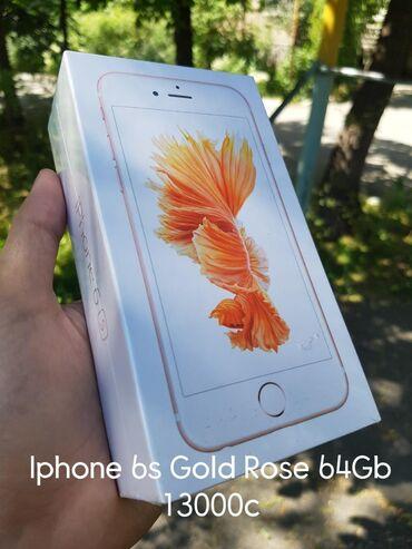 Масло Iphone 6s Оригинал 100%. Не реф!ПривознойПолный комплектНе