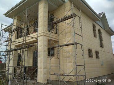 Отделочные работы - Кыргызстан: Фасад | Больше 6 лет опыта