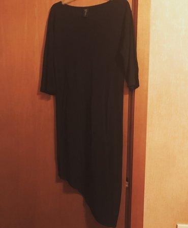 Bakı şəhərində Платье usa, размер М, одевала 1раз,watsspp aktiv