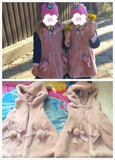 спортивное платье с фатином in Кыргызстан | ПЛАТЬЯ: Продаю б/у одежду на девочек(близняшек,двойняшек)Меховые безрукавки