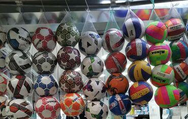 Veliki izbor lopti Cena 1000 din