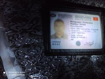 Другое в Беловодское: Найден водительское удостоверение верну за вознаграждение