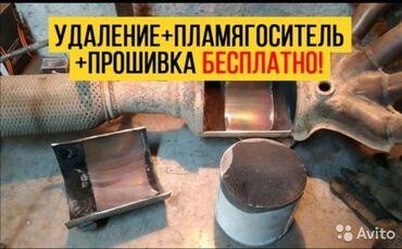 11763 объявлений: Скупка катализатора Катализатор сатып алабыз эн кымбат баада катал