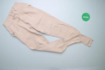 Жіночі спортивні штани Zara, р. S   Довжина: 96 см Довжина кроку: 72 с