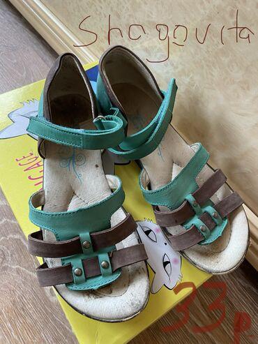 Листайте фото! Много обуви!Продается обувь на девочку от 32 до 37 разм