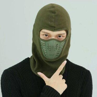 очки для зрения бишкек in Кыргызстан | МАСКИ, ОЧКИ: Распродажа!!! Горнолыжная балаклава маска для туризма активного отдыха