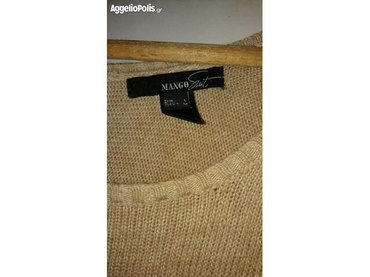 mango suit πλεκτο φορεμα μεταχειρισμενο ml.αποστολη μεσω ελτα με προκα σε Αθήνα - εικόνες 3