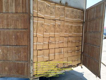 Сборный груз с синтая шаьдуна цинчжоу в Худжанд Таджикистан доставить