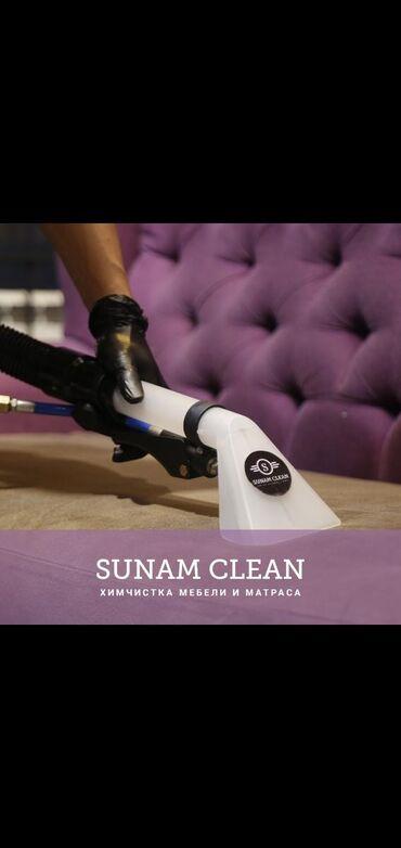 Профессиональная команда по чистке мягкой мебели, диванов, матраса и