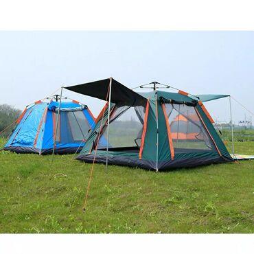 Палатка автоматическая, купить палатку +бесплатная доставка по