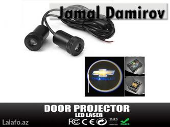 Bakı şəhərində CHEVROLET lazer proektoru. Лазерный проектор CHEVROLET. CHEVROLET laser projector.