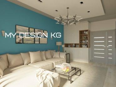 """Закажи ремонт квартиры в студии """"My Design в Бишкек"""