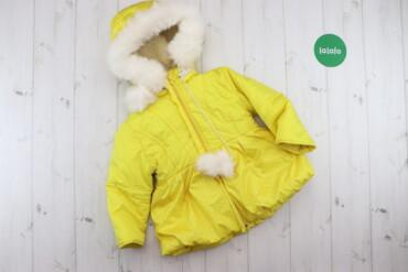 Дитяча тепла куртка у крапинку    Довжина: 44 см Ширина плеча: 31 см Р