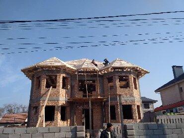 услуги строительство и в Кыргызстан: Все виды услуг в сфере строительства сооружений домов и коттеджей