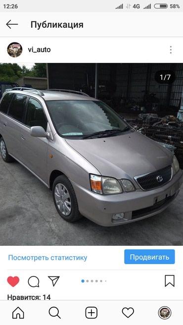 Продам запчасти на Toyota Gaya в Бает