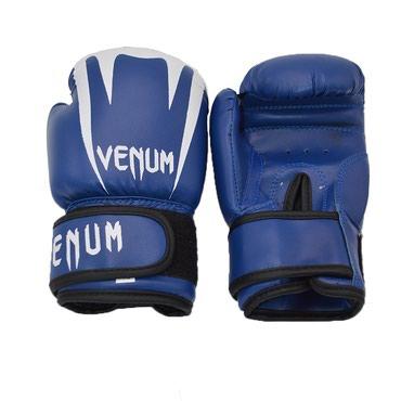 venum - Azərbaycan: Venum 03