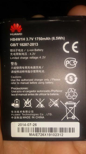 Huawei-honor-4c-pro - Srbija: Baterija Huawei greskom kupljena
