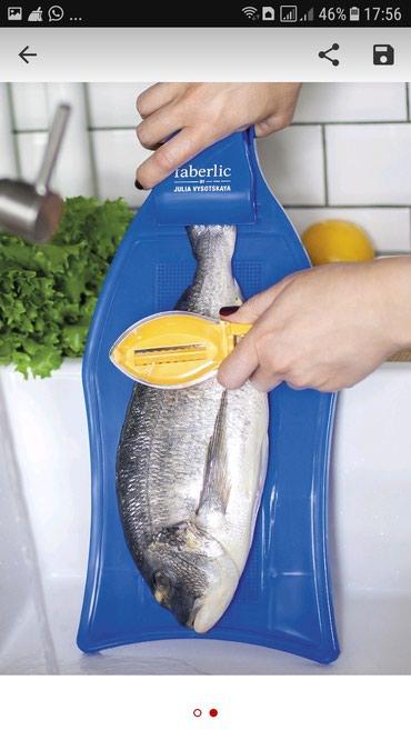 Разделочная доска для рыбы очень удобная пожно прикрепить на стол в Ош