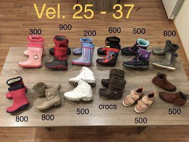 Cizme za sneg - Srbija: Cizme i cipele za kisu i sneg  Brojevi od 25 do 37