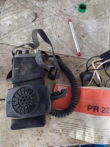 Другие предметы коллекционирования в Кыргызстан: Старая радиостанцияTesla PR22. раритет