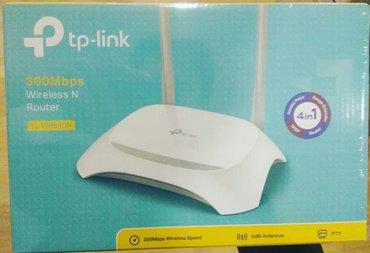 Tp-Link Router 35azn işləməyimə 3ay zəmanət verilir. Say var. Ünvan:28