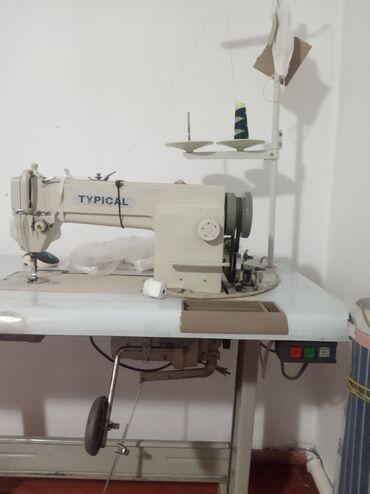 швейная машина в Кыргызстан: Швейная машина TYPICAL. Абалы жакшы