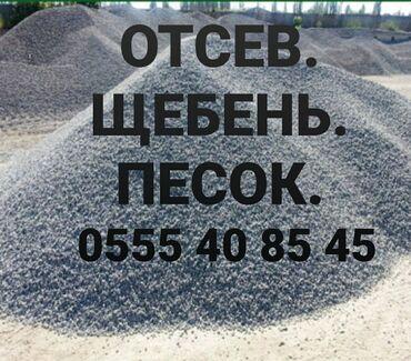 декоративные наволочки лен в Кыргызстан: Отсев   Гарантия