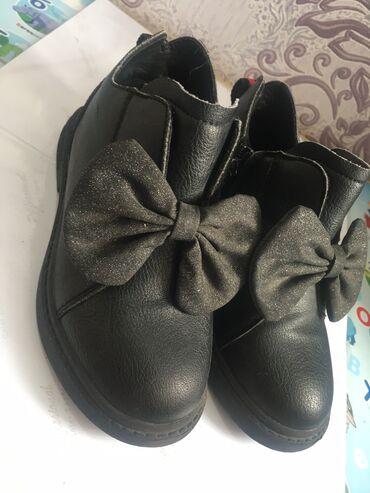 Ботинки-600,кроссовки-500,кеды-400,летние туфли-200сом