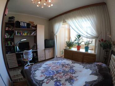 доски 188 3 х 105 9 см настенные в Кыргызстан: Продается квартира: 2 комнаты, 61 кв. м