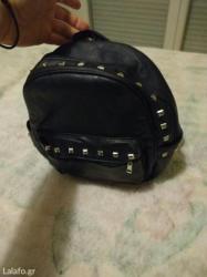 Back pack μεσαίου πρός μικρού μεγέθους χρώμα Μαύρο σε Athens
