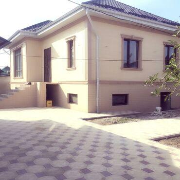 сколько стоит провести газ в дом бишкек в Кыргызстан: Продам Дом 190 кв. м, 6 комнат