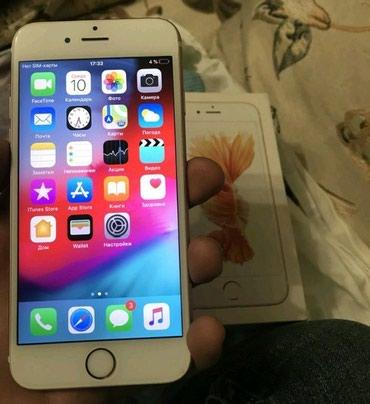 Продаю айфон 6s 64 gb rose gold весь комплект состояние идеальное в Бишкек