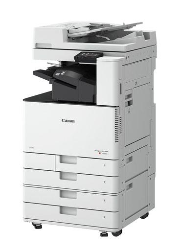 Canon imageRUNNER C3025I Marka: CanonModel: İmageRUNNER C3025ICihaz